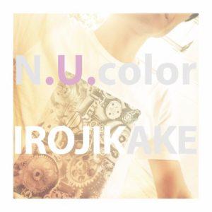 IROJIKAKE_jacket